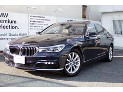BMW740i プラスPKG リモートP BKレザー サンルーフ