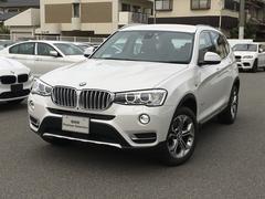 BMW X3xDrive 20d Xライン ACC NEWナビ 弊社デモ