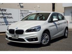 BMW218dアクティブツアラー ラグジュアリーPサポコンフォート