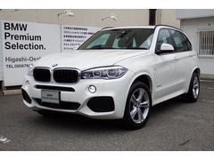 BMW X5xDrive 35d MスポーツセレクトPKG 試乗車 SR