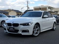 BMW320d Mスポーツ ACC Dアシスト SOSコール