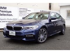 BMW540i Mスポーツ ハイラインパッケージ デビューPKG