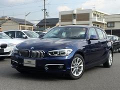 BMW118d スタイル コンフォートPKG PサポートPKG