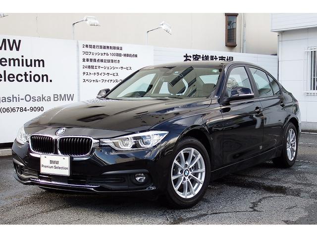 BMW 3シリーズ 320d (検31.3)