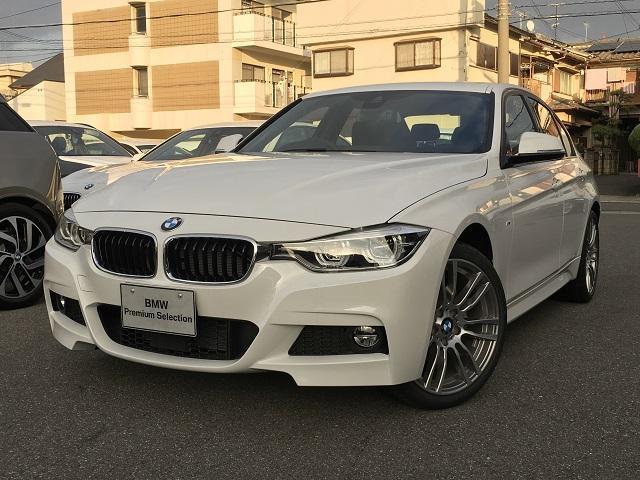 BMW 3シリーズ 320i Mスポーツ (検31.8)