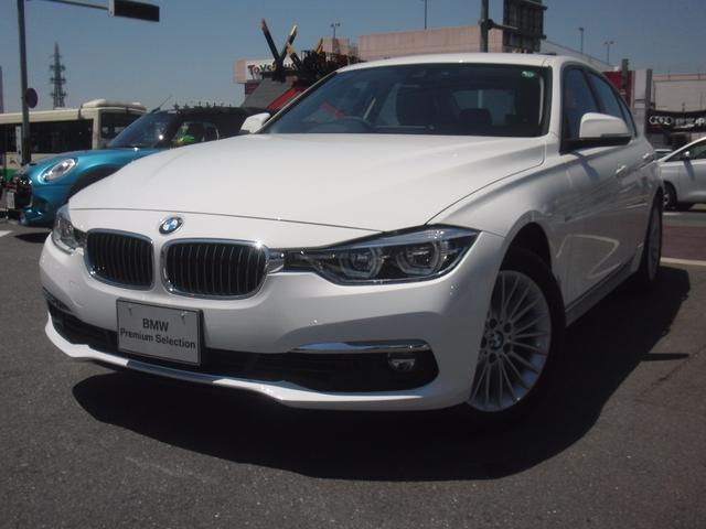 BMW 3シリーズ 318i ラグジュアリー (検31.10)