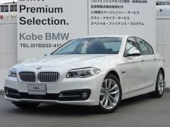 BMW523dグレースライン LEDライト レザーシート パドル