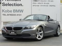 BMW Z4sDrive23i ハイラインパッケージ 直6 レザー地デジ