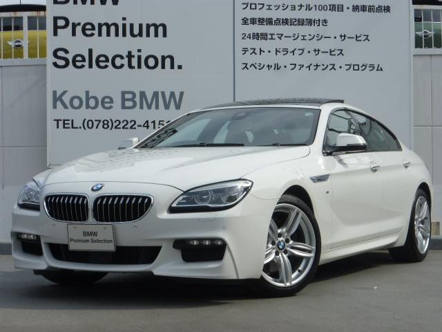 BMW 640iグランクーペ Mスポーツ 禁煙 LED サンルーフ
