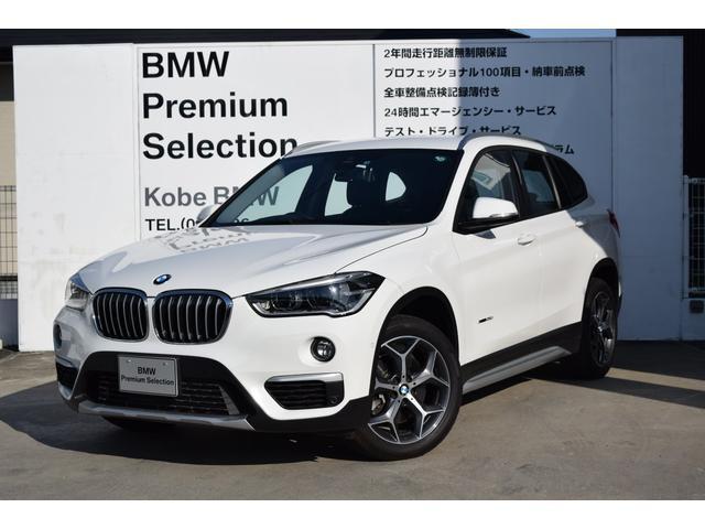 BMW xDrive 25i xライン アクティブC 電動Rゲート