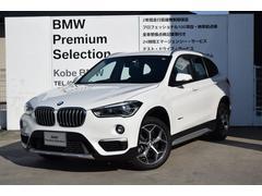 BMW X1xDrive 25i xライン アクティブC 電動Rゲート