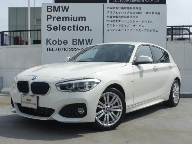 BMW 118d Mスポーツ Dアシスト LEDライト
