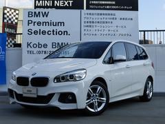 BMW218iグランツアラー Mスポーツ ヘッドアップディスプレイ