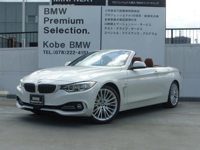 BMW 435iカブリオレ ラグジュアリーLEDライト ブラウン革