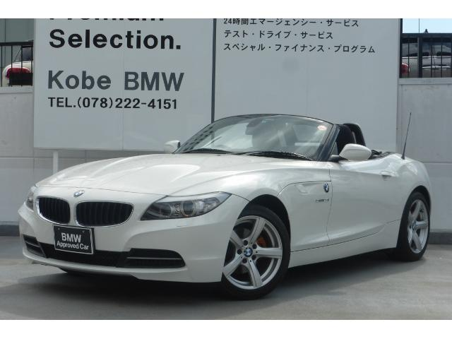 BMW sDrive23i 純正ナビ 地デジ 車検整備付