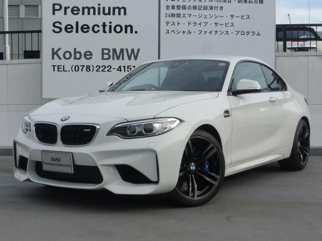 BMW ベースグレード M-DCT カーボンRスポイラー