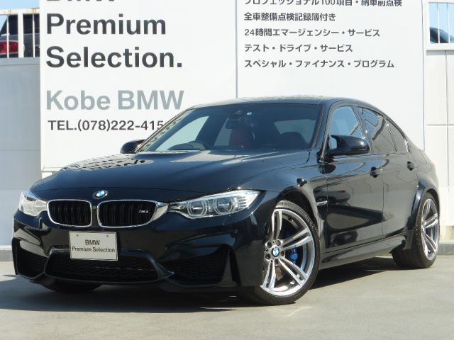 BMW M3ハーマンカードンSP サキールオレンジレザー 純19AW
