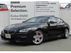 BMW640iグランクーペ Mスポーツ SR ブラウンレザー