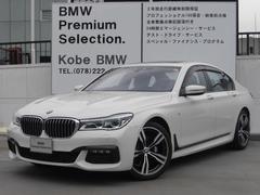 BMW740i Mスポーツ マッサージシート SR 純正20AW