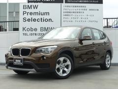 BMW X1xDrive 20i 純正ナビ Bカメラ Bluetooth