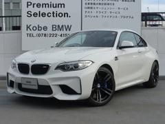 BMWベースグレード M−DCT カーボンRスポイラー