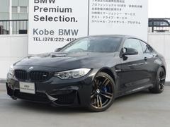 BMWM4クーペ M−DCT シルバーレザー