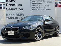 BMW M6ベースグレード コンフォートベンチレーションシート 20AW