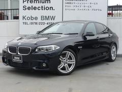 BMW523d Mスポーツ 液晶メーター黒革Aクルーズ19AW