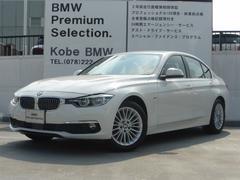 BMW320iラグジュアリー ブラウンレザー 弊社デモカー車両
