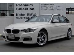 BMW320dツーリング Mスポーツ ACC 弊社デモカー車両