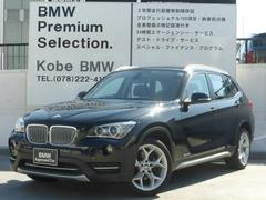 BMW X1 sDrive 18i xライン 純正ナビ Bluetooth