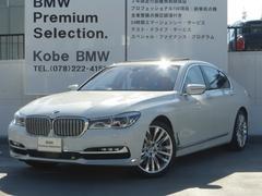 BMW750i エクセレンス 弊社デモカー SR 20AW