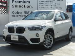 BMW X1xDrive 18d 弊社デモカー 4WD コンフォートP