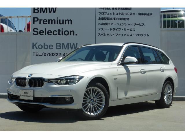 Bmw 3 Series 318i Touring Luxury 2018 Pearl White 13 Km