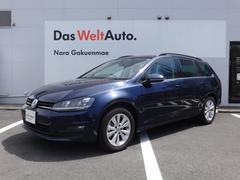 VW ゴルフヴァリアントTSI コンフォートライン VW純正ナビ 商品強化モデル