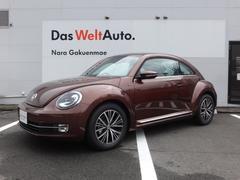 VW ザ・ビートルオールスター VW純正ナビ 特別仕様車