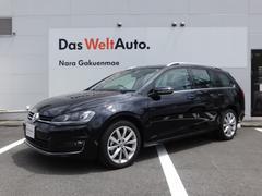 VW ゴルフヴァリアントTSIハイラインブルーモーションテクノロジーVW純正ナビ
