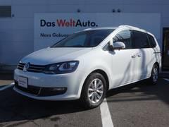 VW シャランTSI コンフォートライン VW純正ナビ 2017モデル