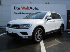 VW ティグアンTSIコンフォートライン新型モデル VW純正ナビUPグレード