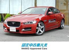 ジャガーXE R−スポーツ 認定中古車保証2年付