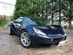 ロータス エリーゼエリーゼS ネオクラシックエディション 限定車 6MT