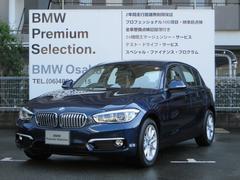 �P�V���[�Y(BMW) �P�P�W�� �X�^�C�� ���Îԉ摜