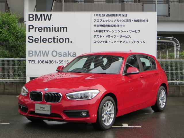 BMW 1シリーズ 118iプラス・ パーキングサポート・ ベーシ...