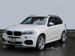 BMW X5xDrive 35d Mスポーツ モカレザー
