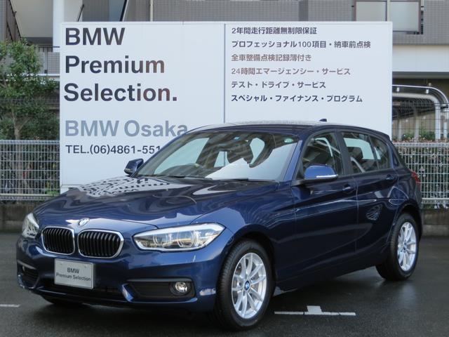 BMW 1シリーズ 118iデモカー ベーシック プラス パーキン...