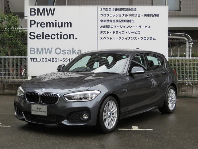 BMW 1シリーズ 118i Mスポーツ  パーキングサポート コ...