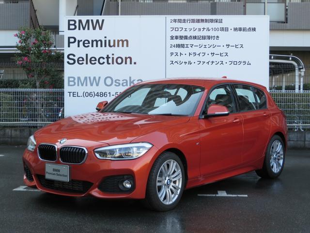 BMW 1シリーズ 118i Mスポーツ パーキングサポートP 弊...
