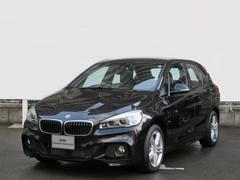 BMW225xeアクティブツアラー Mスポーツ デモカー