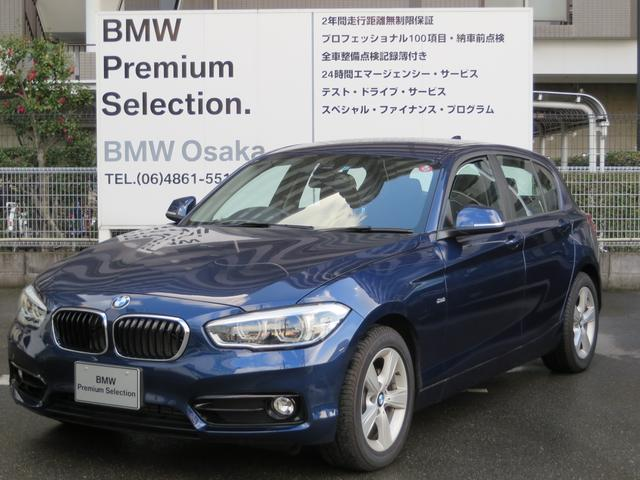 BMW 1シリーズ 118i スポーツ パーキングサポート派Tケー...