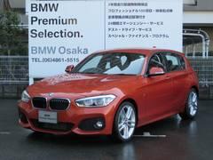 BMW118i Mスポーツ 18インチホイール デモカー